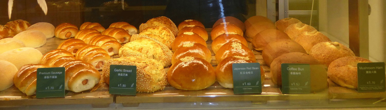 Boulangerie Barcook